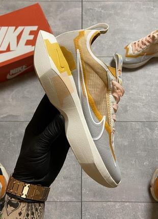 Nike vista grey yellow