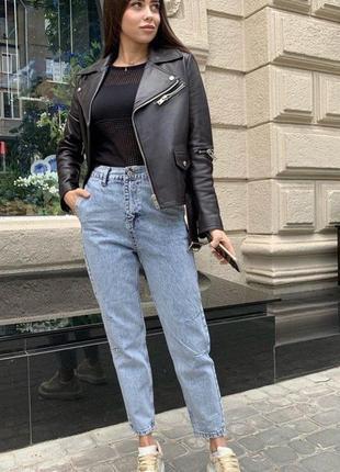 Джинсы zara женские джинсы мом mom жіночі джинси на високі посадці