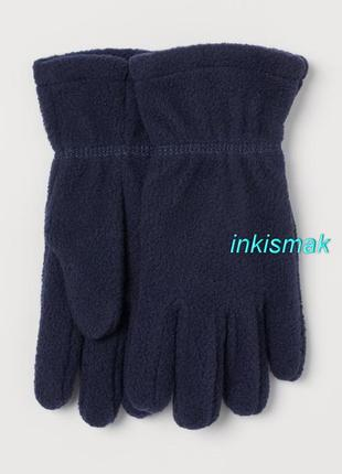 Перчатки флис h&m 4-6 лет