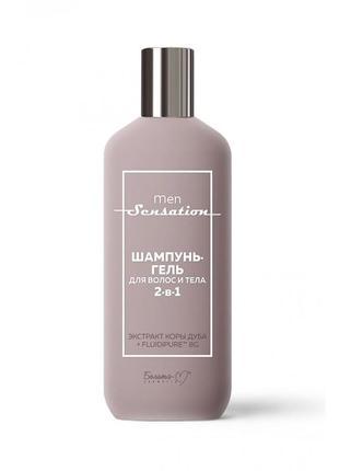 Mеn sensation _ шампунь-гель для волосся і тіла 2-в-1, 400 г