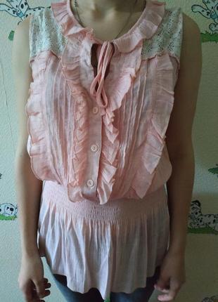 Блузка персиковая розовая школьная