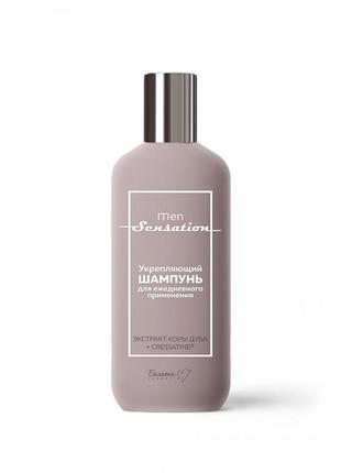 Mеn sensation _ шампунь зміцнюючий для щоденного застосування, 300 г