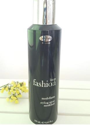 Моделирующий спрей lisap fasion modellante, 250 мл