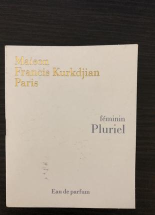 Maison francis kurkdjian plurial  пробник