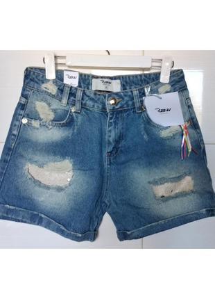 Шорты джинсовые raw provocateur