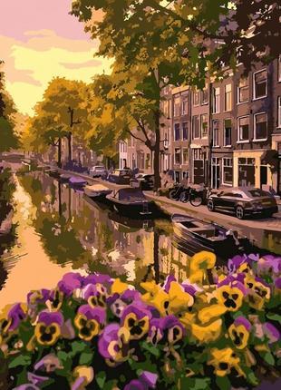 Картина по номерам идейка - амстердам 40*50 кно3553