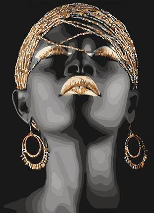 "Картина по номерам идейка  - ""африканская принцесса""  40*50 кно4559"