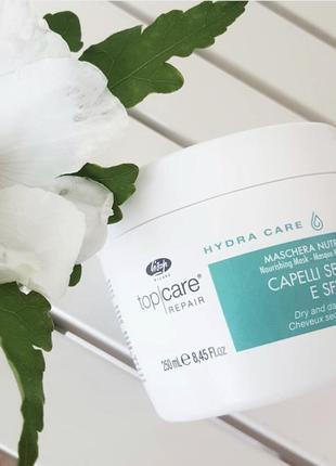 Маска для поврежденных волос lisap hydra care, 250 мл