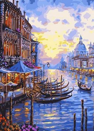 "Картина по номерам brushme - ""венецианский пейзаж""  40*50 gx30326"