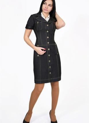 Женское платье zemal r42 136