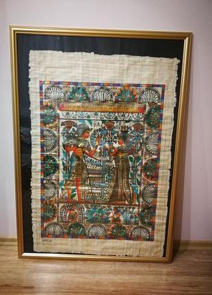 Большая рамка с папирусом 100 см*70 см