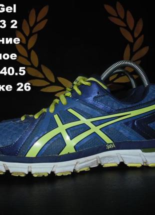 Asics gel excel33 2 кроссовки размер 40.5