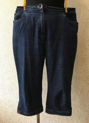 Женские джинсовые капри/бриджи