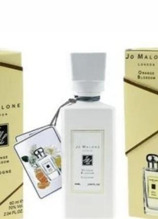 Мини парфюм  jo malone orange blossom 60мл