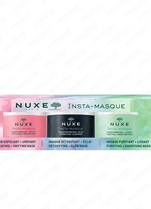 Набор масок нюкс nuxe insta-masque box