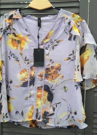 Стильна жіноча блуза yas