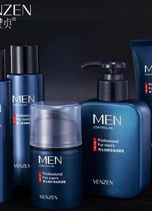 Набор мужской косметики в отдельных коробках каждое средство 5 средств venzen.