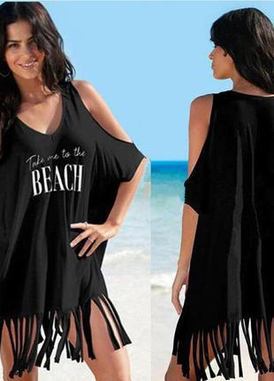 6 пляжная туника накидка платье