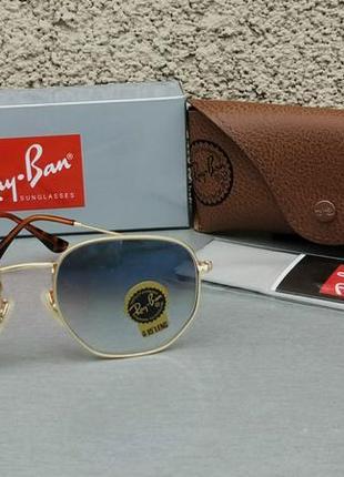 Ray ban очки женские солнцезащитные синие с градиентом стекло