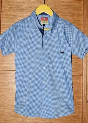 Рубашка турецкая