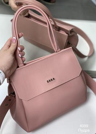 Новинка стильная сумочка z много цветов.