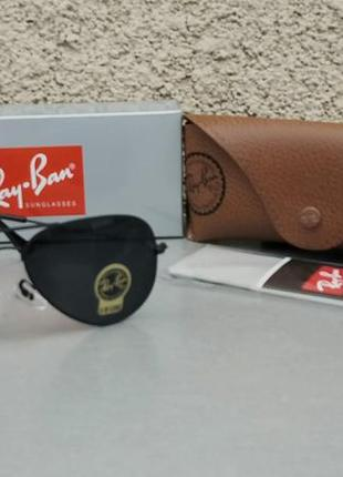 Ray ban aviator large metal diamond hard 3025 58 очки капли унисекс черные стекло