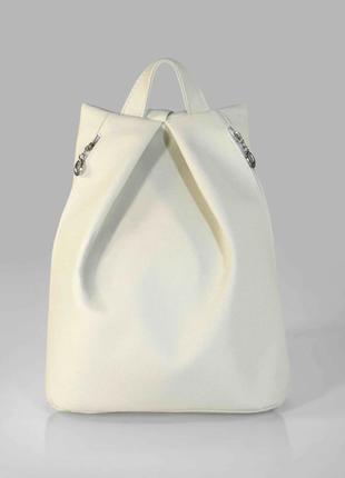 Стильный белый женский рюкзак код 9-25