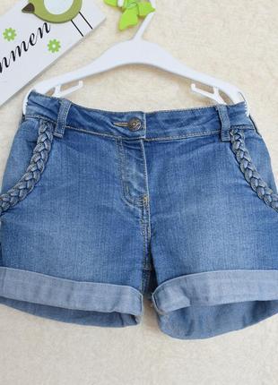 Модные джинсовые шортики.