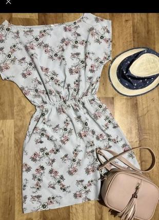 Платье сарафан цветочный принт