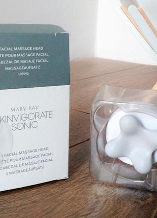 Насадка-массажер для лица mary kay skinvigorate sonic