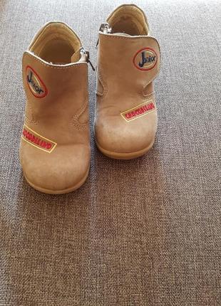 Натуральні черевички ( ботинки ), нубук, італія