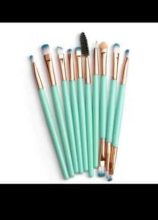 Профессиональный набор кистей для макияжа 10 штук