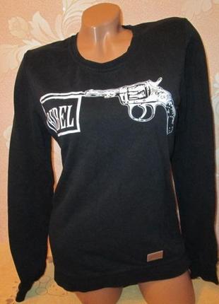 Батник с пистолетом .женский свитшот .