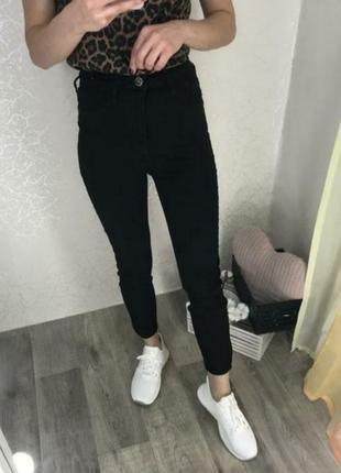 Черные джинсы скинни завышенная посадка