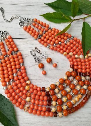 Оранжеве намисто з кераміки та натурального каміння