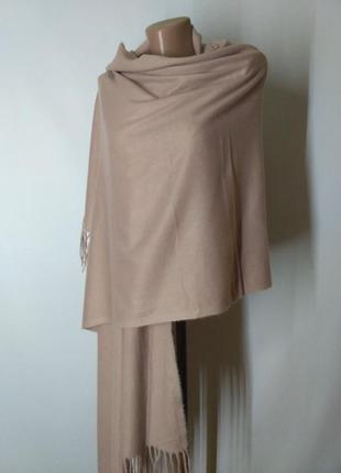 Кашемировый шарф палантин из кашемира пудровый