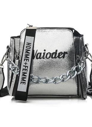 Стильная женская сумка серебристая