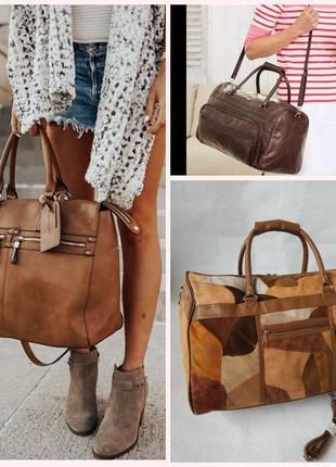 Фирменная стильная качественная натуральная дорожная сумка