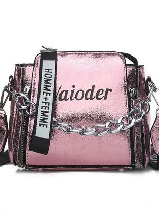 Стильная женская сумка розовая блестящая