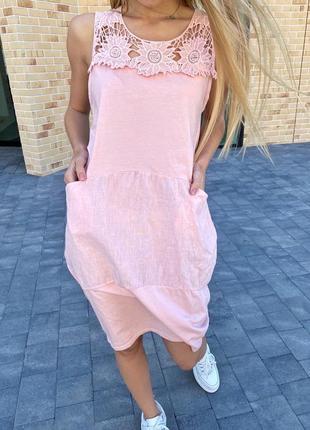 Летнее платье с цветочной гипюровой вставкой
