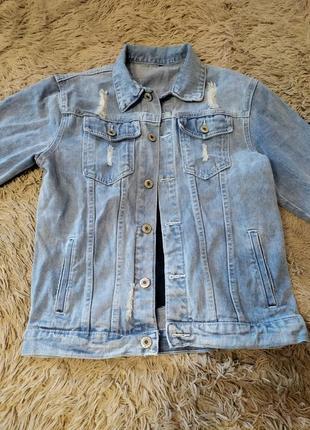 Крутецкий пиджак