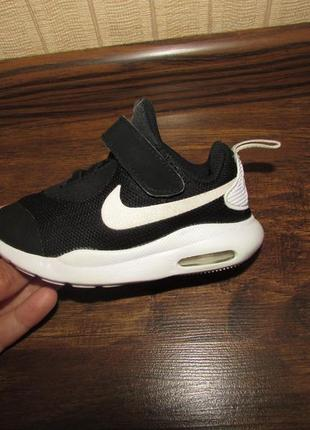 Nike air max кросівки 14 см устілка