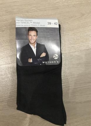 Набор фирменных носков / упаковка качественных носков