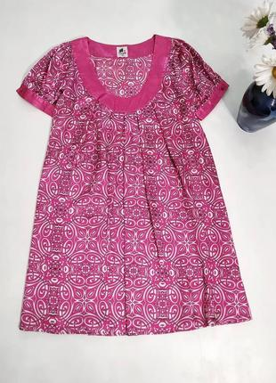 ❤️яркое платье
