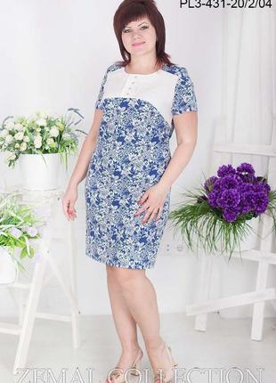 Летнее платье р.60 тм zemal