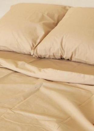 Однотонное постельное белье бежевое