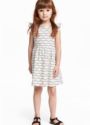 Платье h&m - размер 6-8у