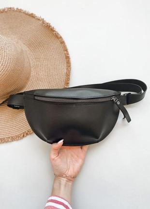 Поясная сумочка черная