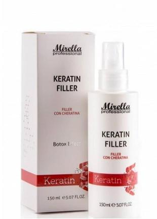 Кератиновый филлер для волос с эффектом блеска mirella, 150 мл