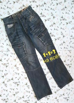 🌿1+1=3 плотные прямые джинсы с объемными карманами next generation, размер 42 - 44